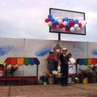Pergola de las flores 1996