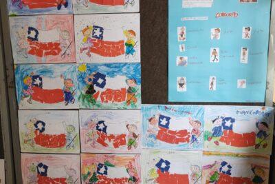 1st & 2nd Grade – Personajes y tradiciones del país