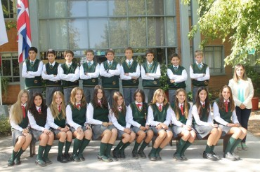 7th Grade 2016